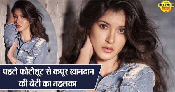 sanjay kapoor daughter shanaya kapoor stunning photoshoot