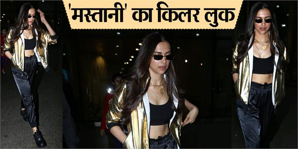 deepika padukone airport look raised the internet temperature
