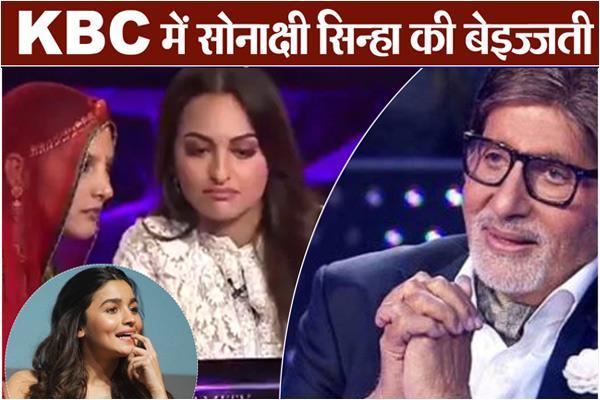 uttar pradesh official has slammed bollywood actor sonakshi sinha