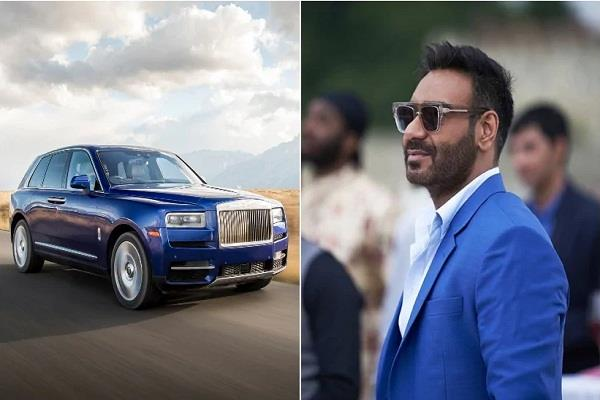 ajay devgan bought rolls royce cullinan only three peoples have in india