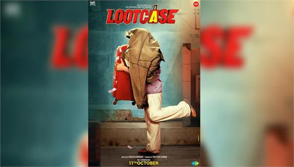 film lootcase trailer will be released on september 19