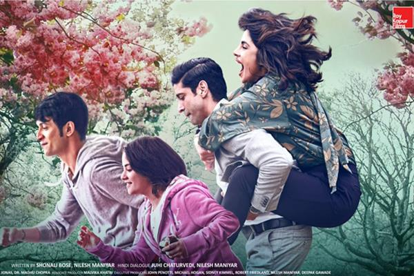 priyanka chopra farhan akhtar film the sky is pink poster out