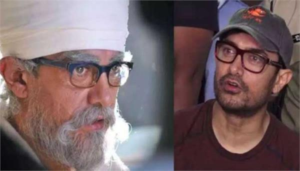 आमिर खान चंडीगढ़ शहर से शुरू करेंगे अपनी अगली फिल्म 'लाल सिंह चड्ढा' की शूटिंग!