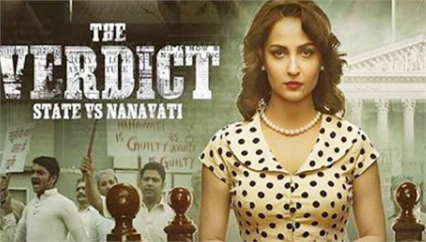 the verdict state vs nanavati characters name
