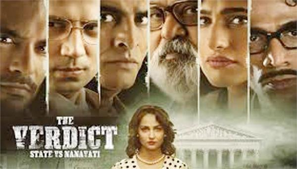 alt balaji recreate old mumbai for web series the verdict state vs nanavati
