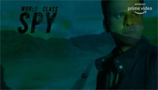 manoj bajpayee starrer film the family man new song dega jaan released