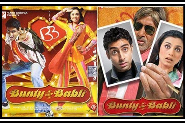 bunty aur babli sequel starcast news in hindi