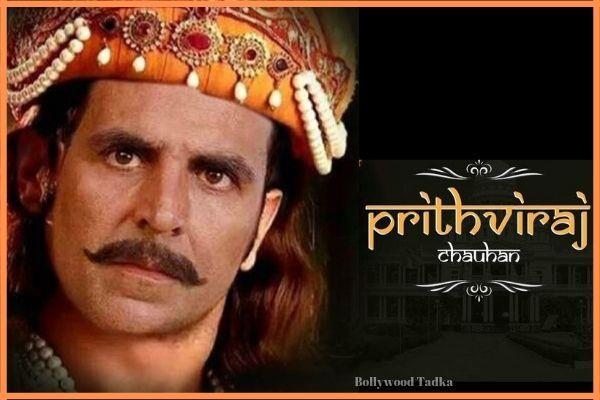 prithviraj chauhan akshay kumar news in hindi