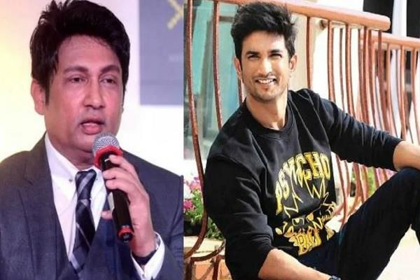 shekhar suman said there is tiny hope still left when the cbi file report