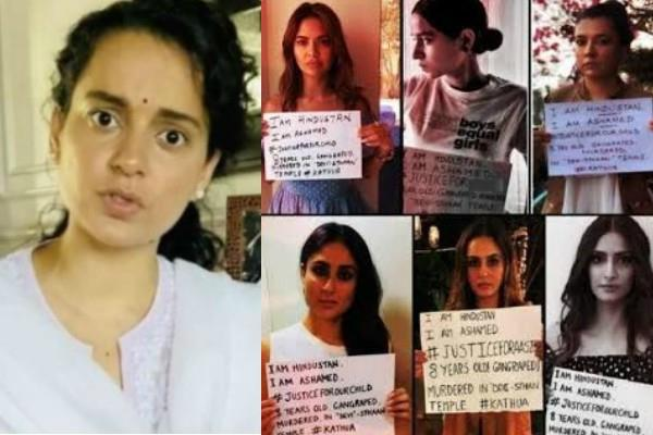 kangana slam kareena sonam for selective activism over faridabad victim issue