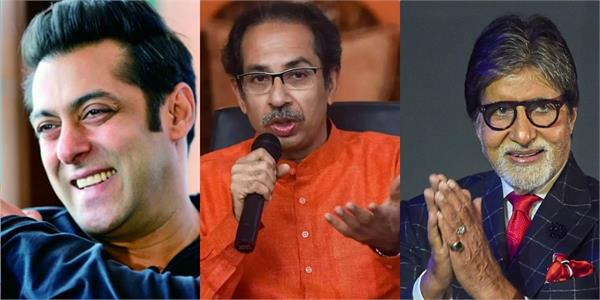 uddhav thackeray said he will not tolerate attempts to finish bollywood mumbai