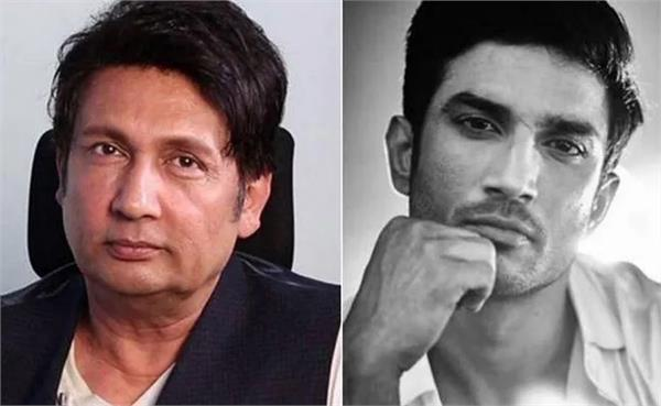 shekhar suman said sushant case become number one issue in bihar election