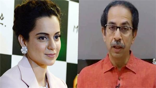 kangana ranaut reacts to the fir filed against her in maharashtra