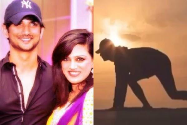 sushant sister shweta post his unseen video on 4 month of his death