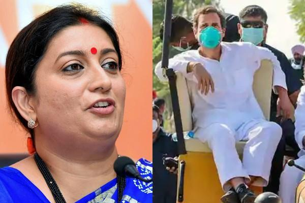 smriti irani commented on rahul gandhi over his tractor picture