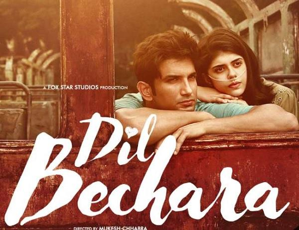sushant film dil bechara will be released in theatre with indoo ki jawaani