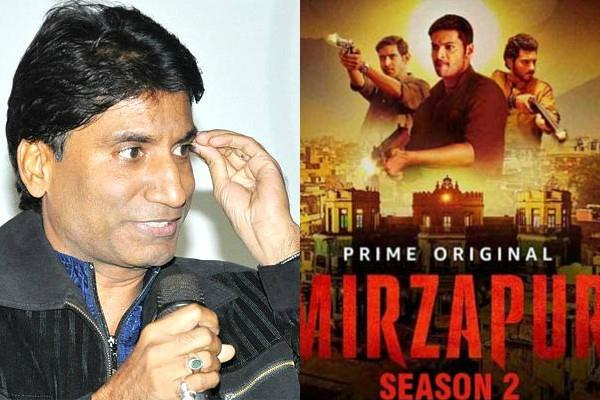 raju srivastava called  mirzapur 2  violent and demands for censorship