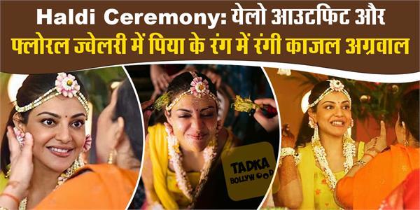 kajal aggarwal haldi ceremony photos viral
