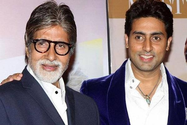 user troll abhishek bachchan on nepotism actor replies to trollers