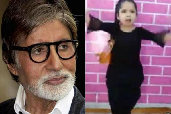 amitabh bachchan shares little girl video dancing on haryanvi folk song