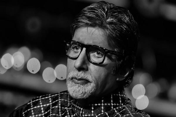 user once again trolled amitabh bachchan for his tweet