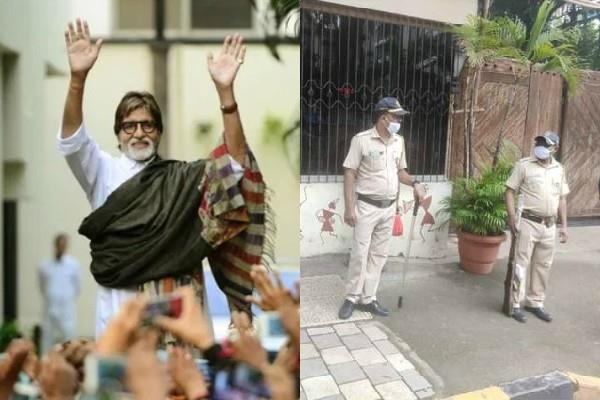 police safety outside amitabh bachchan house jalsa before big b birthday