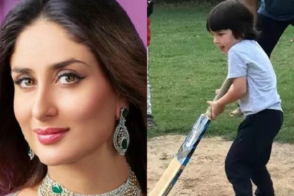 kareena kapoor khan shared photo of taimur ali khan while playing cricket