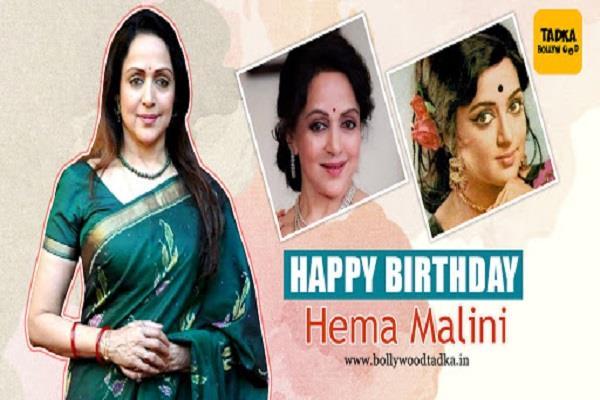 hema malini birthday special