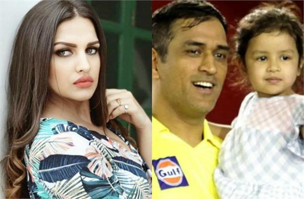 himanshi react to juvenile getting detain for rape threat to ms dhoni daughter