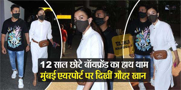 gauhar khan spotted at mumbai airport with rumored boyfriend zaid darbar