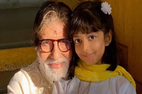 amitabh bachchan given special advice by aradhya on corona