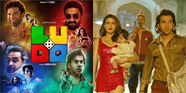 abhishek bachchan and rajkumar rao film ludo trailer release