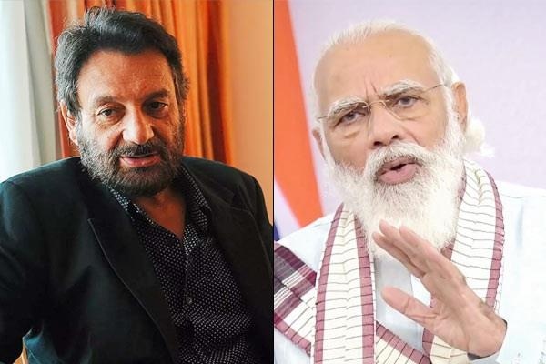 shekhar kapur reaction on pm modi appeal for taking precaution from coronavirus