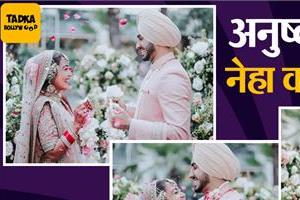 neha kakkar share her wedding photos with hubby rohanpreet singh