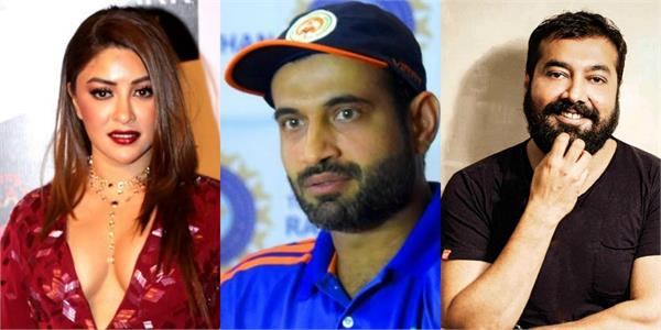 payal ghosh say she talked anurag kashyap case with irfan pathan