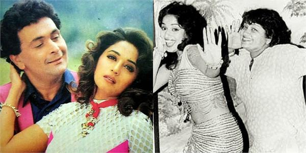 madhuri remember rishi kapoor saroj khan on 25 years completion of  yarana