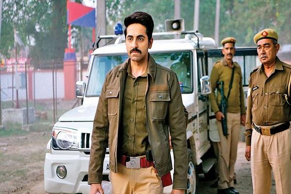 after hathras case ayushmann film article 15 scene viral on social media