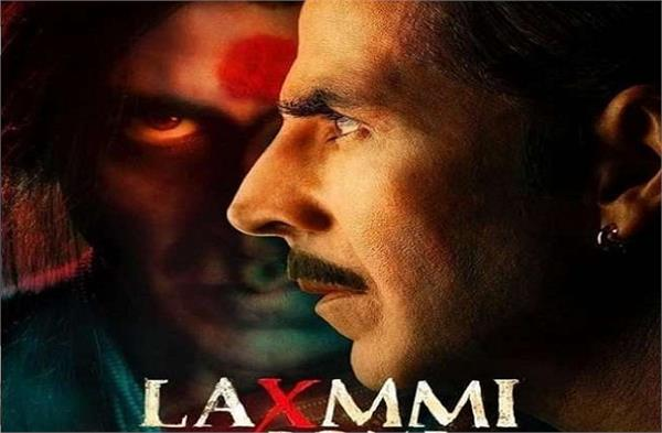 akshay kumar film  lakshmi bomb  title changed after many protests