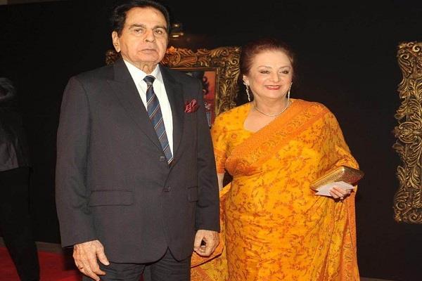 dilip kumar and saira bano will not celebrate 54th wedding anniversary