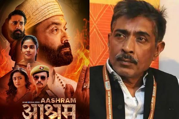 anger against prakash jha over web series aashram user demand arrest director