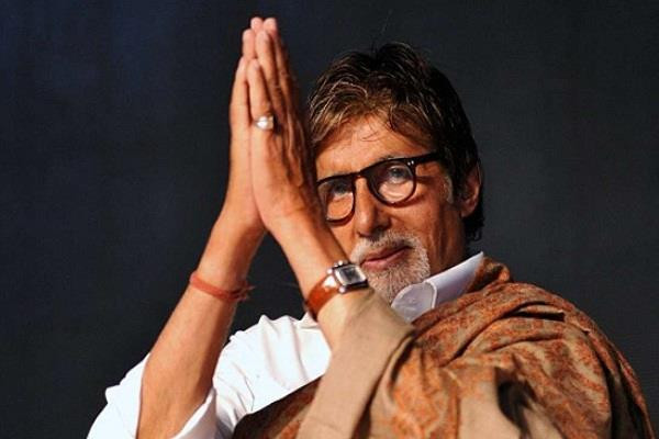amitabh appealed to people to maintain peace after power cut in mumbai