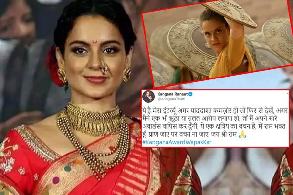 kangana ranaut replies to user who trolled actress