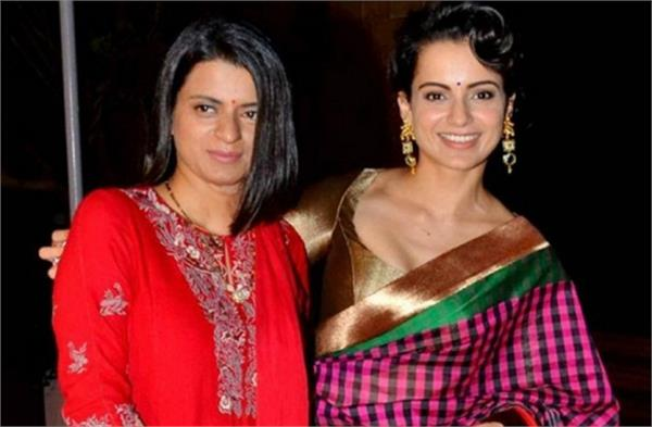 court orders inquiry against kangana ranaut and her sister rangoli