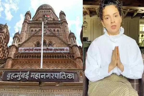 bmc spends 82 lakh to fight case against kangana ranaut
