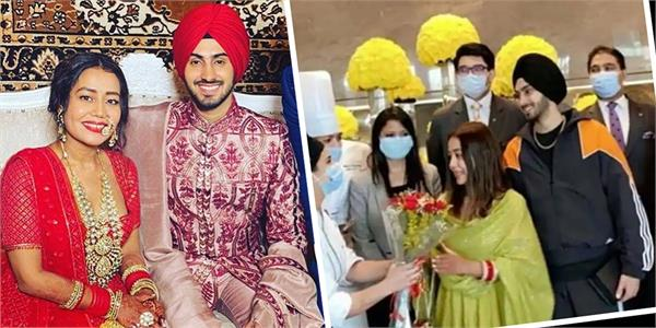 neha kakkar rohanpreet singh first pictures after wedding goes viral