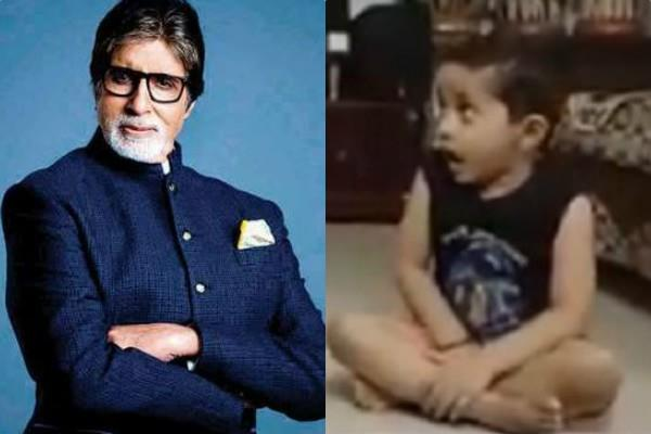 amitabh bachchan impress little boy singing