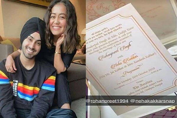 neha kakkar and rohanpreet singh marriage card viral on social media