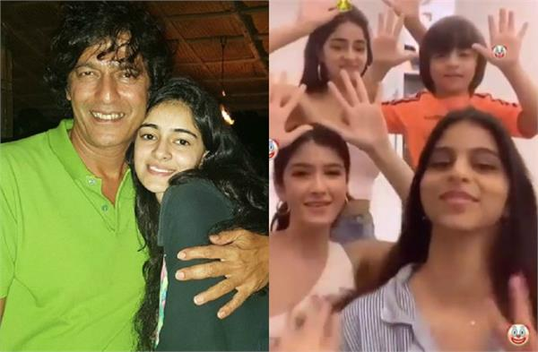 chunky pandey and suhana khan birthday wish to ananya pandey