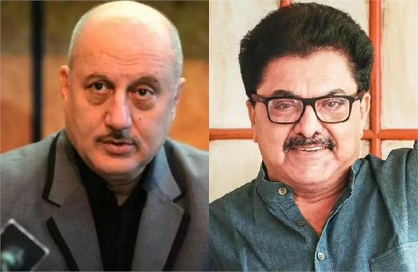 anupam kher ashoke pandit these celebs react to mumbai face power cut problem