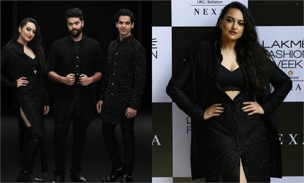 sonakshi sinha rampwalk with ishaan khattar at lakme fashion week 2020